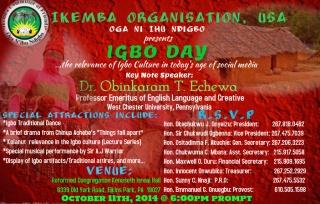 Ikemba event Correct